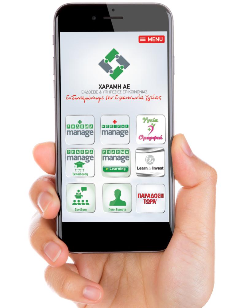 App Charami