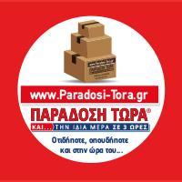 Paradosi-Tora-Banner-200x200-1