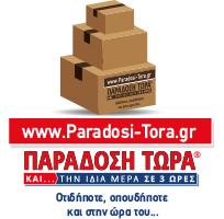 Paradosi-Tora-Banner-200x200-2