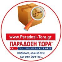 Paradosi-Tora-Banner-350x350