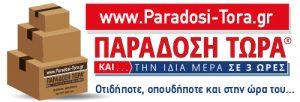 Paradosi-Tora-Banner-500x170