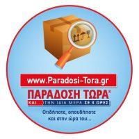 Paradosi-Tora-Banner-500x500-1